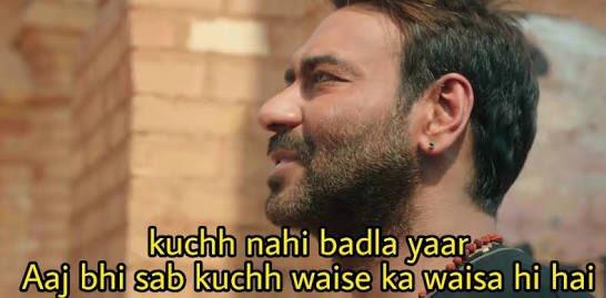 Mumbai won IPL and BJP won elections #BiharResults #IPLfinal #MIvDC #DCvMI #BiharElectionResults #BiharElection2020 #BiharWinByFadnavis