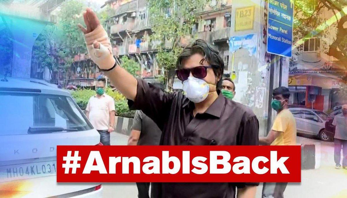 Release Arnab Goswami: Supreme Court order granting interim bail