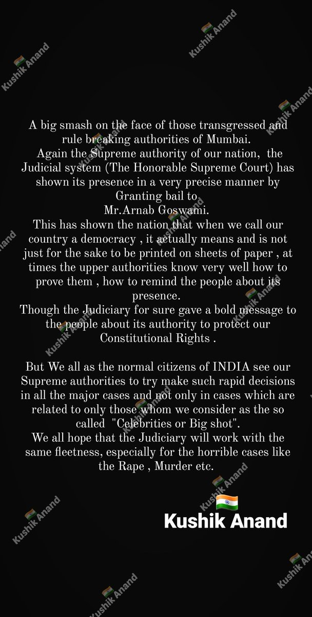 #freemedia #FreedomOfSpeech #FreedomOfExpression #ArnabGoswamiIsPrideOfIndia #FreeArnabSaveDemocracy #Judiciary #IndiaWithArnab #MumbaiCaseFiles
