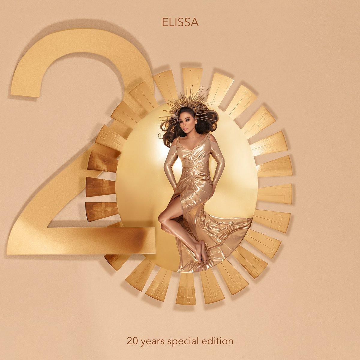 #Elissa20Years ❤🌹