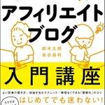 Image for the Tweet beginning: #おすすめ #売れ筋 #ベストセラー #本 #YouTube