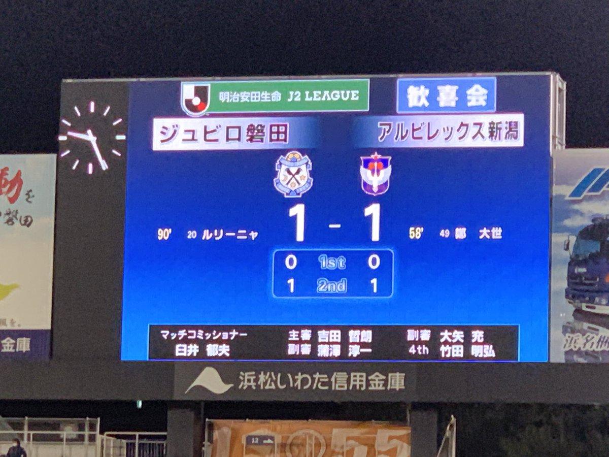 磐田 掲示板 ジュビロ サッカースクール