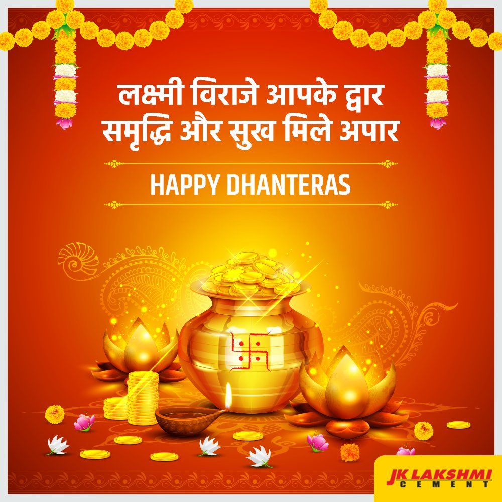 On the auspicious occasion of Dhanteras, we wish you an abundance of wealth, opportunities and good tidings.   #HappyDhanteras