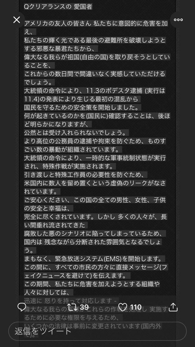 文春 砲 大野