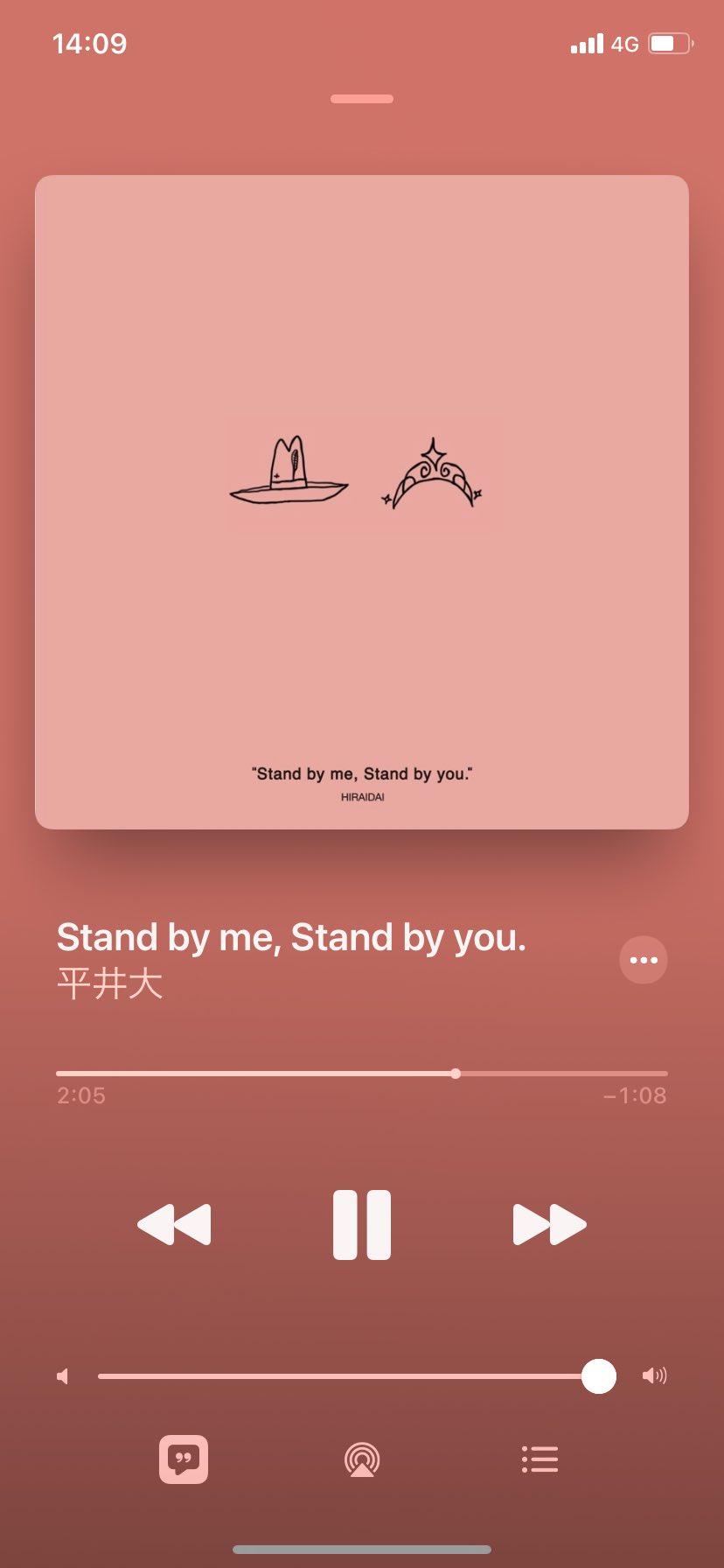 スタンド 平井 バイミー 大