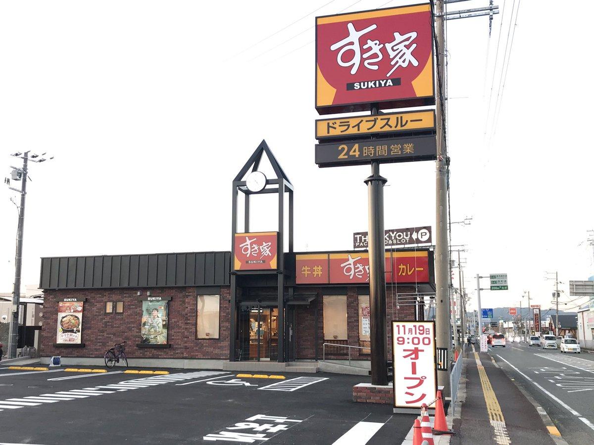 ま 寿司 御坊 は