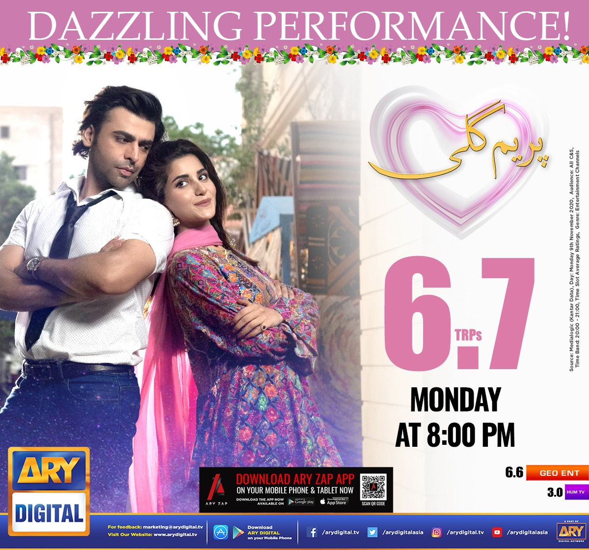 Dazzling Performance! Thank you viewers for the love you guys showed for #PremGali  Keep watching it every Monday at 8:00 PM only on #ARYDigital  @farhan_saeed @sabroofficial https://t.co/8ag7sS9X7j