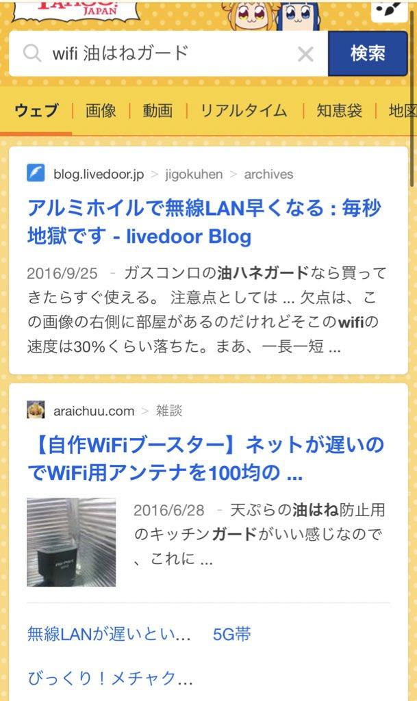 リアルタイム ツイッター 100 動画