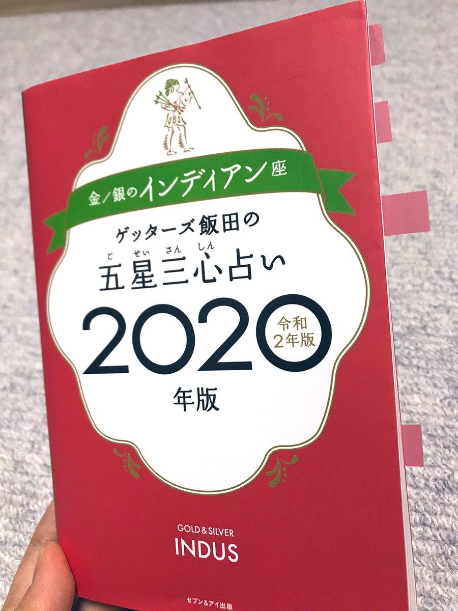 2020 銀 の インディアン