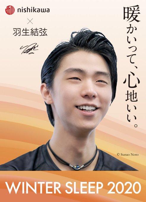 YuzuNews dal 11 al 20 novembre Yuzuru Hanyu tokyo nishikawa winter sleep