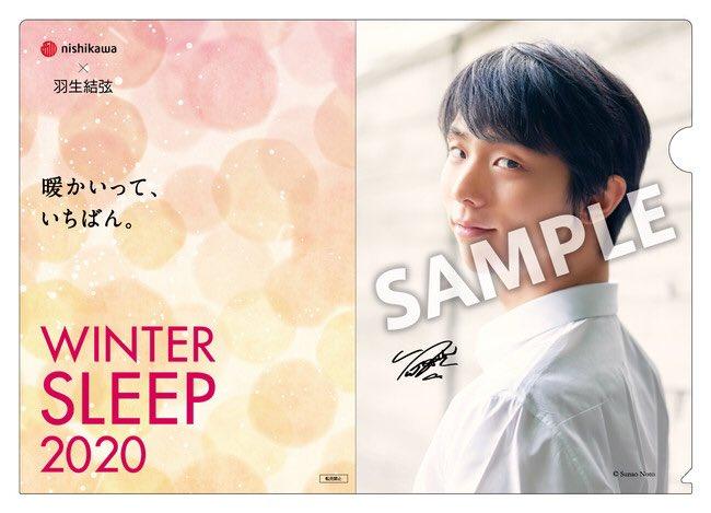 tokyo nishikawa winter sleep