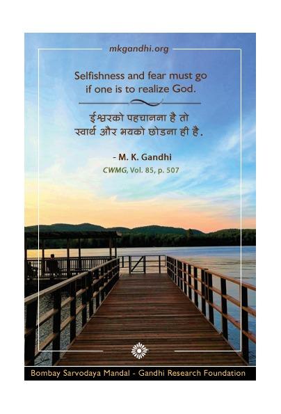 #ThoughtForTheDay #God  #MahatmaGandhi #quotestoday #gandhiquotes  #InspirationalQuotes #quoteoftheday #gandhi150 #MotivationalQuotes #lifequotes  #life #quotes #GandhiJayanti #fear #PositiveVibes #quote #Selfishness #HappyDiwali #FridayThoughts #FridayMotivation #Diwali