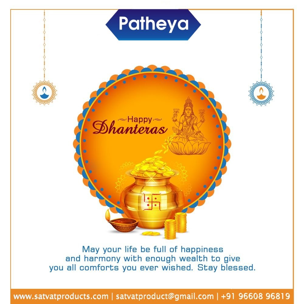 May this Dhanteras endow you with opulence, prosperity and happiness. Wishing many bright futures in your life Shubh Dhanteras.   #Patheya #Satvat #Namkeen #snacks #navratri #HappyNavratri #foodproducts #satwatproducts #patheyaNamkeen https://t.co/XsYxVNvbSl