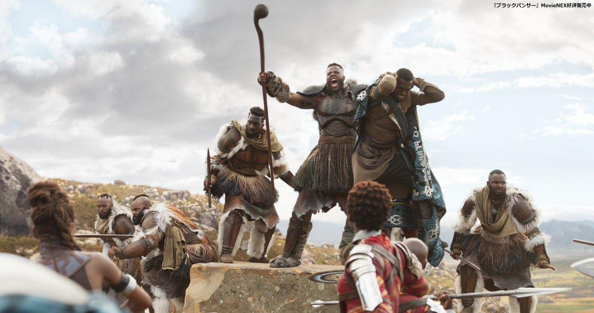test ツイッターメディア - 今日(11/15)はエムバク役のウィンストン・デュークの誕生日🎉  かつて #ブラックパンサー を敵視した #エムバク は、今ではワカンダの危機を救うため一緒に戦う良き仲間に💫  『#アベンジャーズ/エンドゲーム』では、#ブラックパンサー たちと共に最終決戦にも参戦!⚡ https://t.co/NVm7GfQtfp
