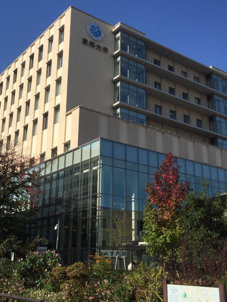 大橋 東邦 病院 医療 センター 大学