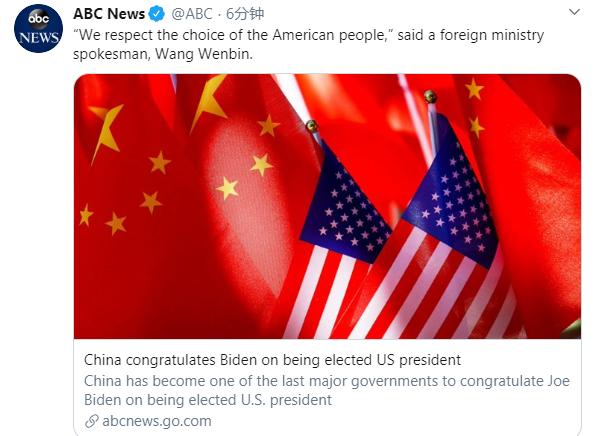 中国突然恭贺拜登 是针对蓬佩奥来的