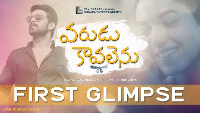First glimpse of #VaruduKaavalenu is OUT!  . It looks so magical ! @IamNagashaurya @riturv @Composer_Vishal @LakshmiSowG @vamsi84 @ganeshravuri @SitharaEnts  Releasing #Summer2021  . #SidK #SiddharthKannan #TeluguMovie #NagaShaurya #RituVarma