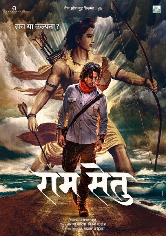 First Look Revealed! @akshaykumar starring #RamSetu's posters are out! Direction of #AbhishekSharma Produced by #ArunaBhatia @vikramix  . Creating a huge buzz already @akshaykumar ! All the best. . #SidK #SiddharthKannan #CapeOfGoodFilms  #DrChandraprakashDwivedi @Abundantia_Ent