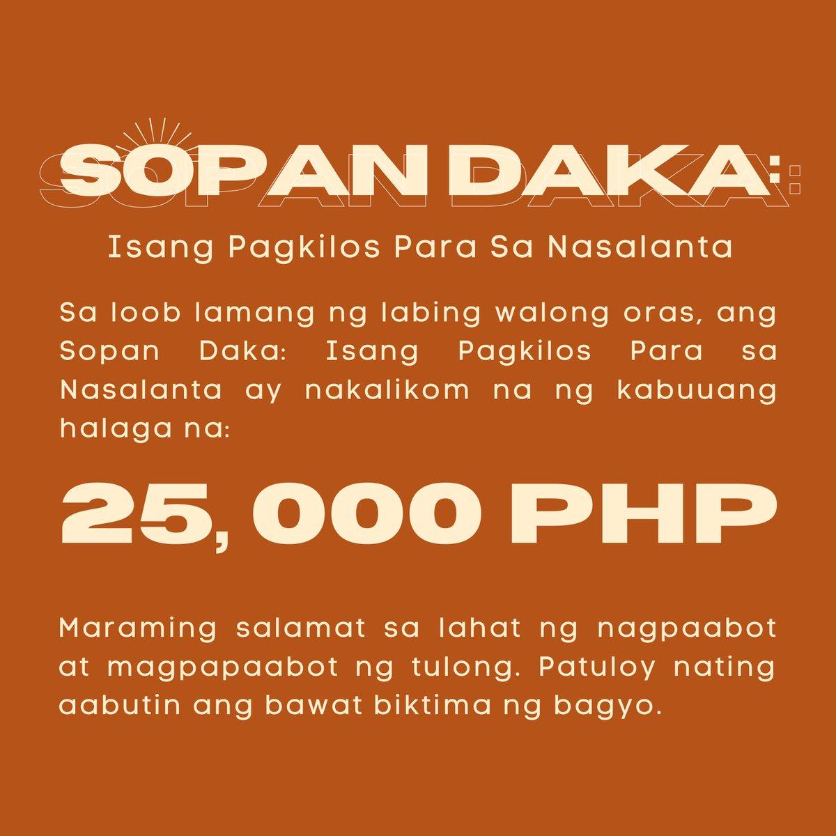 Another update po, nakaka 25K na po tayo!!!   Thank you so much sa lahat po ng nagdonate and continuously na nagsspread!!! 🥺🤍