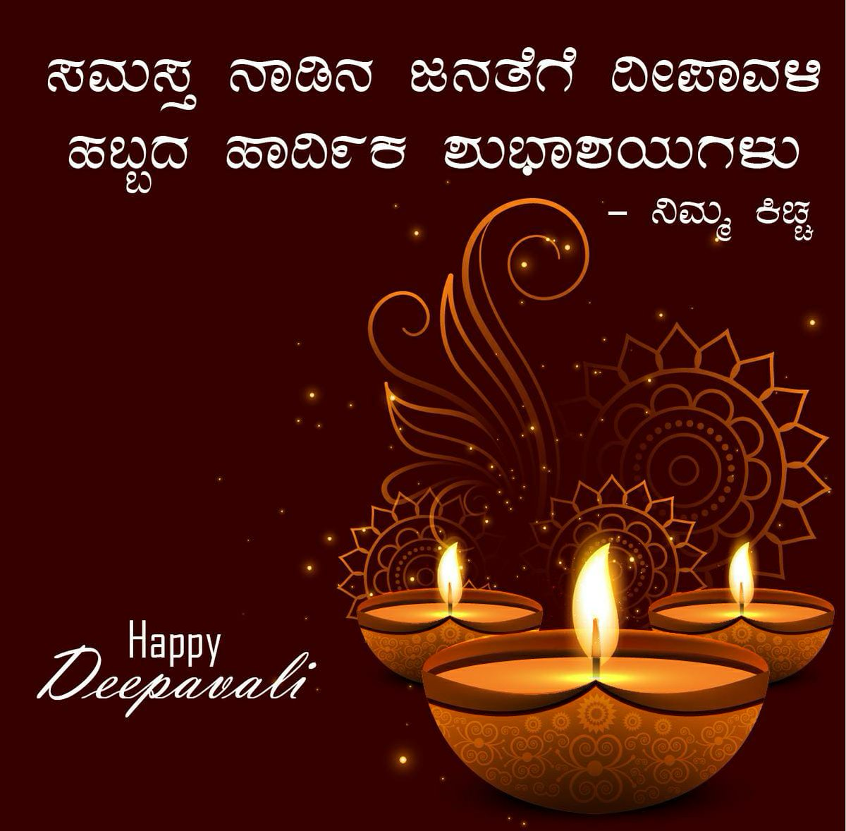 Wshn all you friends a Very Happy Festival. Stay blessed ,,,stay happy. 🤗🤗