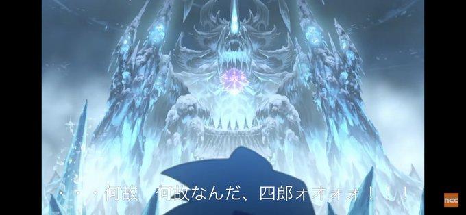 氷 華 城 の 巨神 と