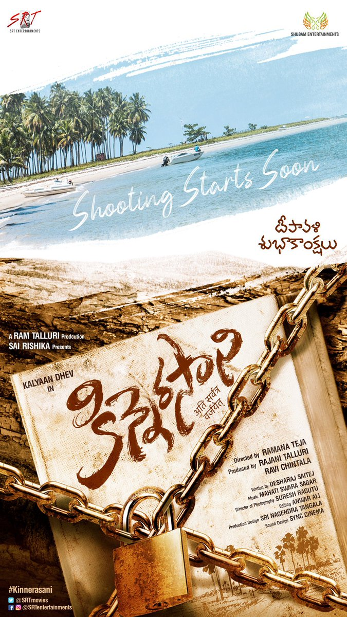 ANNOUNCEMENT! #Telugu Movie #Kinnerasani starring #KalyaanDhev  announced! Shoot begins in #December2020 Directed by @RamanaTeja9  Produced by #RajaniTalluri #RaviChintala  . #SidK #SiddharthKannan #Diwali