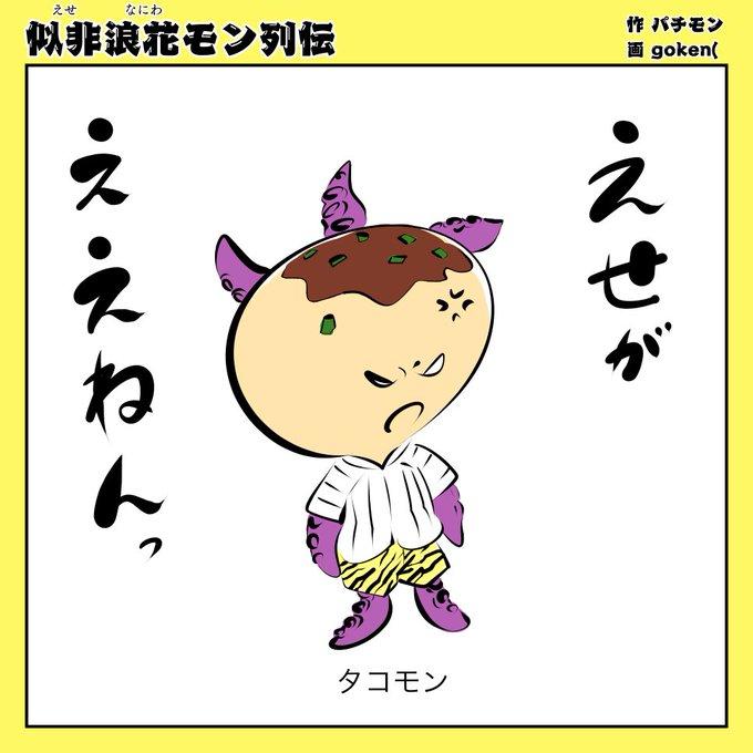 goken00998861の画像