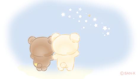 ストーリ① ✨ お家へ帰る時間が近づく頃。帰り道に二人で見た流れ星。 コリラックマとチャイロイコグマはお星さまに もっと一緒に遊べたらいいのになとお願いします。  #コリコグ天使