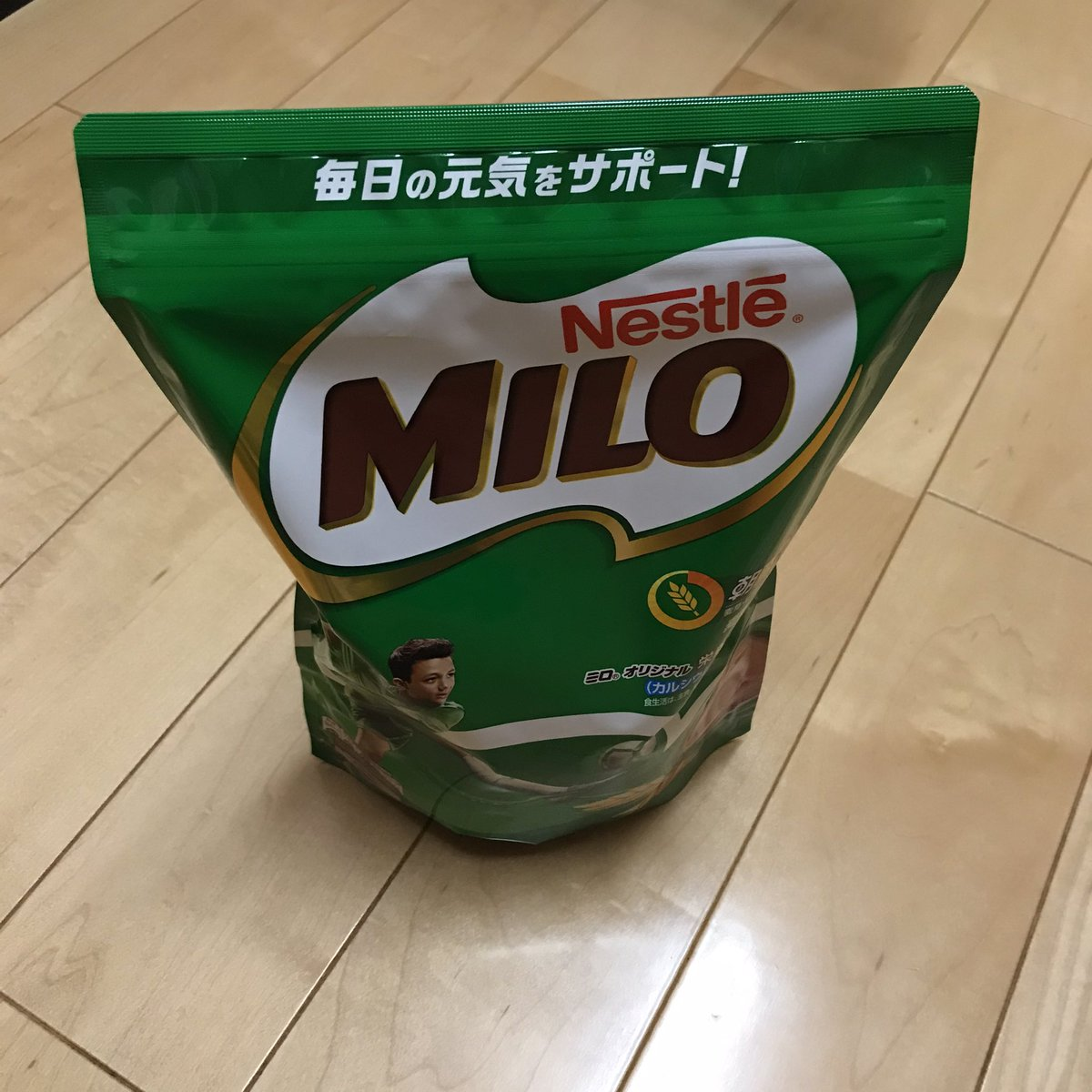 売り切れ ミロ