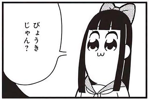マル ちゃん 正 麺 漫画