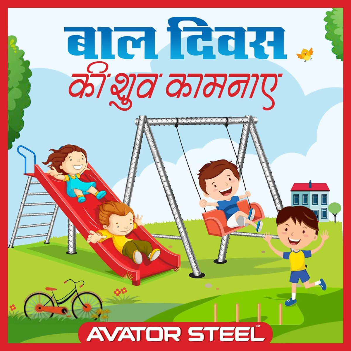 May the innocence in their smiles and the purity of their hearts never fade away.  #AvatorSteel wishes all the kids in the world a very happy children's day.  #happychildrensday