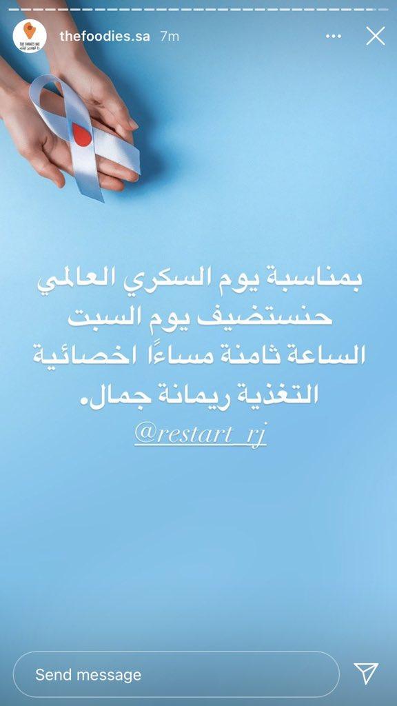 Restart Jamal Remana Twitter