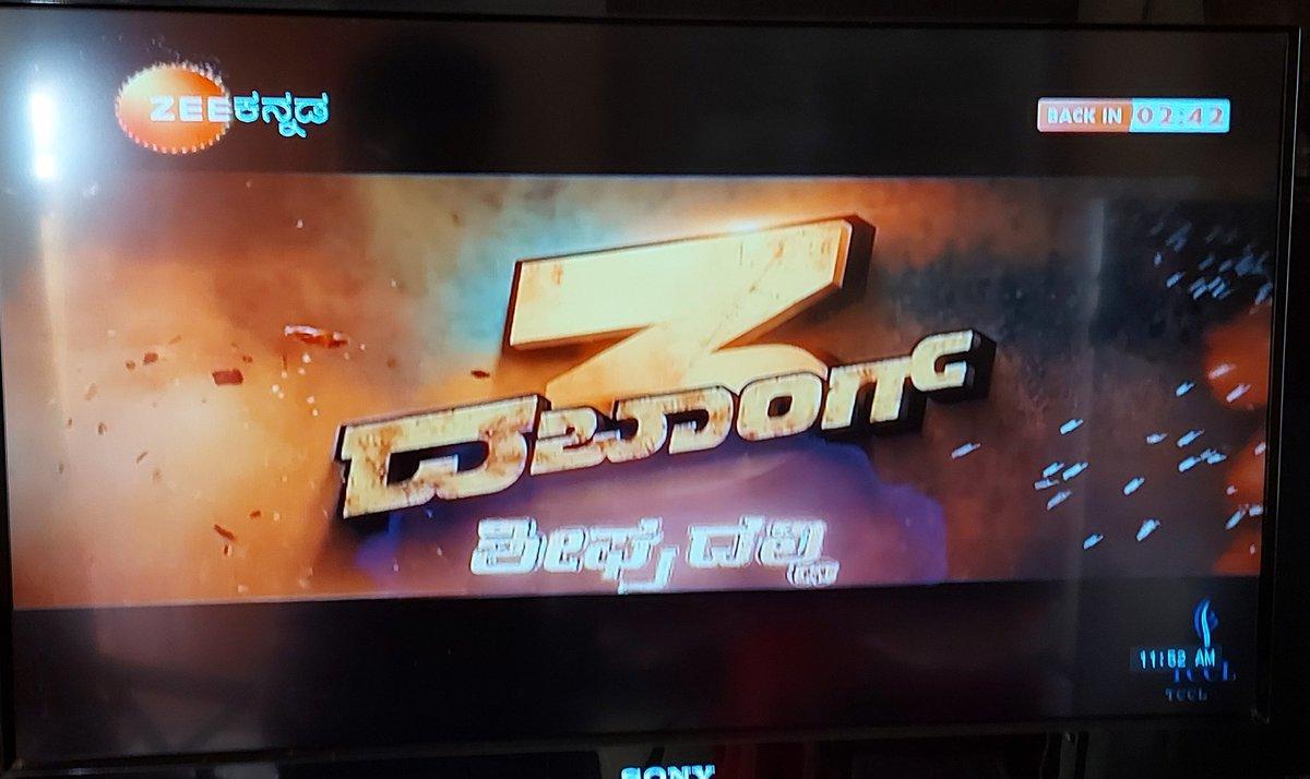 #dabangg3 Kannada version going to telecast soon on television 😍 @KicchaSudeep @BeingSalmanKhan  #Phantom #Kotigobba3