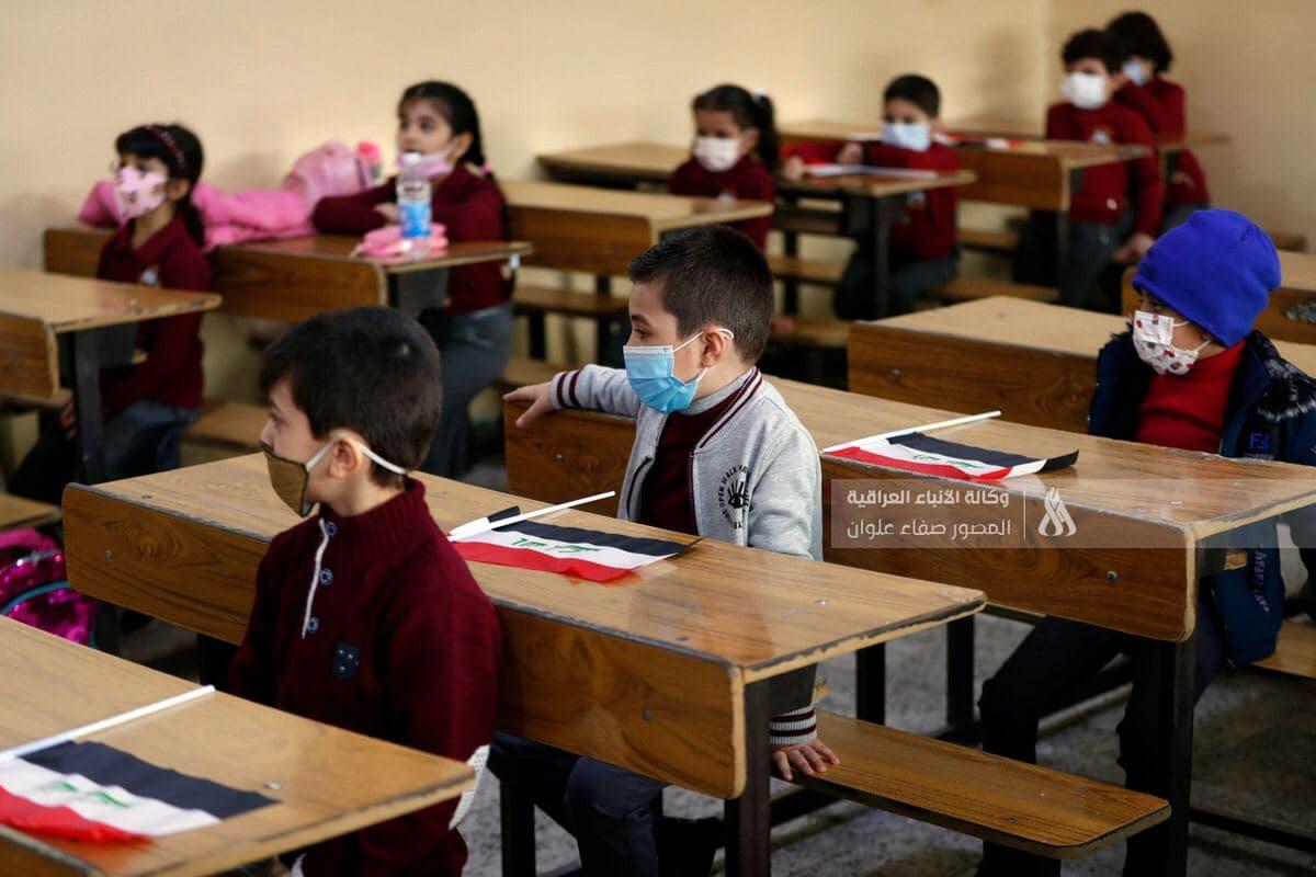 بدء العام الدراسي الجديد في #العراق وسط إجراءات صحية مشددة للوقاية من #كورونا 📷صفاء علوان- وكالة الانباء الرسمية