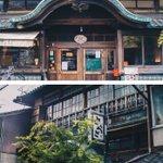 ノスタルジーに浸れる?京都にある古き良き銭湯をリノベしたカフェ!