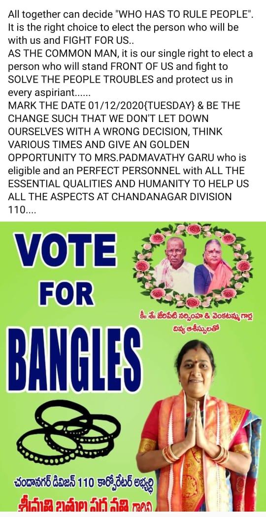#chandanagar @chandanagar #GHMCElections2020 #ElectionDay2020 #chandanagar