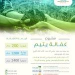 Image for the Tweet beginning: قال الرسول ﷺ:(أحب الناس الى