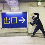 Image for the Tweet beginning: 「出口に出口たかし」episode 14  #出口に出口たかし #シリーズ #流行るよ #出口