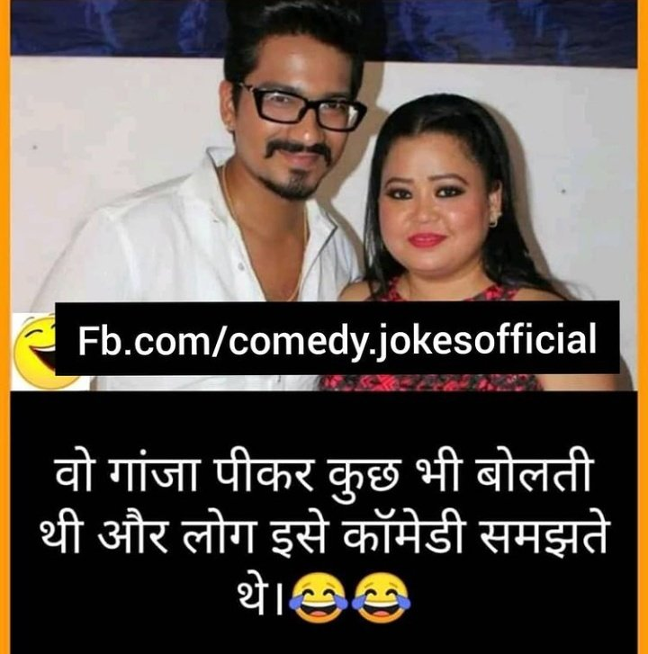 @KapilSharmaK9 Oh deshbkt khi tu bhi to drugs nhi leta  Baki pic dekh