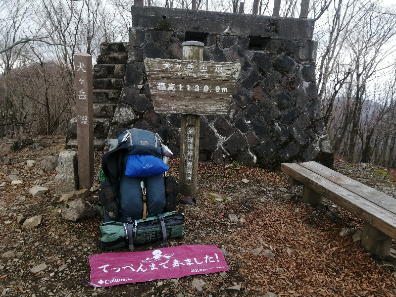hikermasa photo