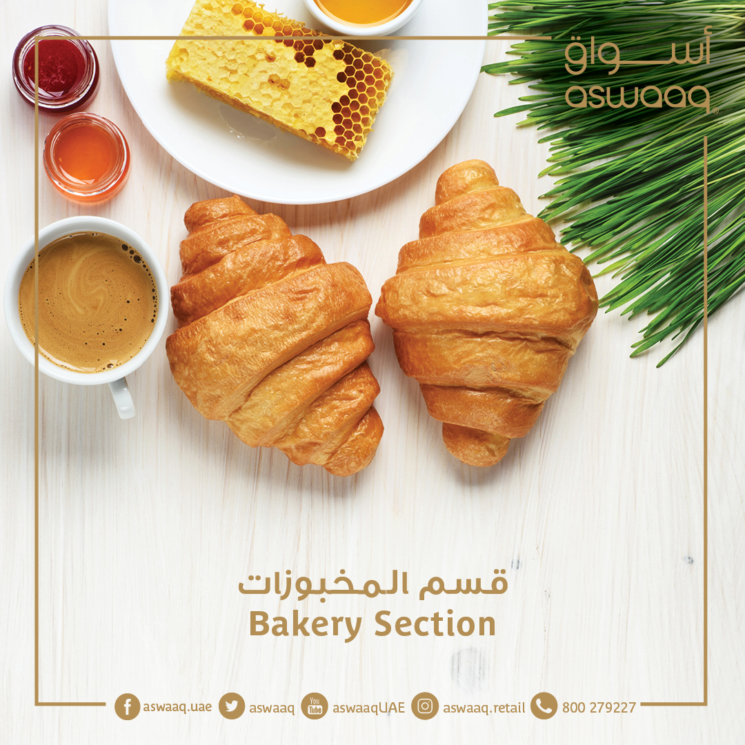 Craving a freshly and delicious baked pastries? Come and visit our Bakery Section at #aswaaq Al Mizhar, Al Warqaa and Nadd Al Hamar! Hayyakum! Offer valid from 29/11/2020 till 5/12/2020 T&C apply #supermarket #mart #dubai #uae #offer #promotions #fresh #bakery #pastry #pastries