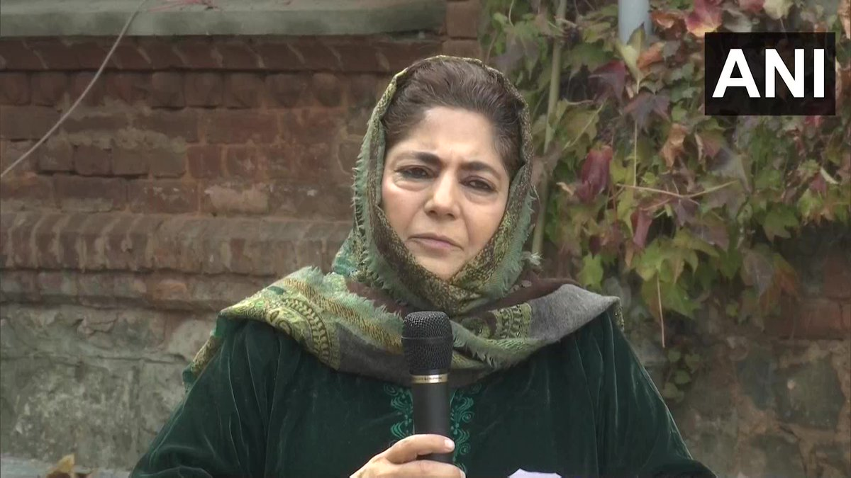 I think BJP wants to develop an ecosystem of itself where there is no place for democracy: PDP chief Mehbooba Mufti. #JammuAndKashmir
