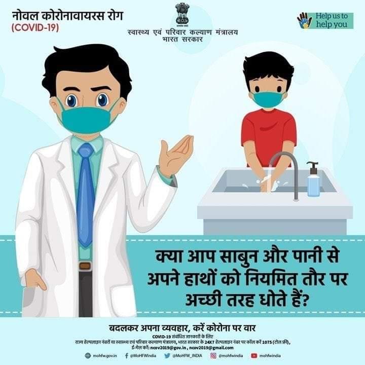 #IndiaFightsCorona  भूलें नहीं! अपने हाथ साबुन और पानी से नियमित तौर पर अच्छी तरह धोएं। खुद को COVID -19 से सुरक्षित रखें। 2 गज की दूरी, मास्क है ज़रूरी।  #Unite2FightCorona #MaskUp #MaintainSocialDistance #ChamolipoliceTips