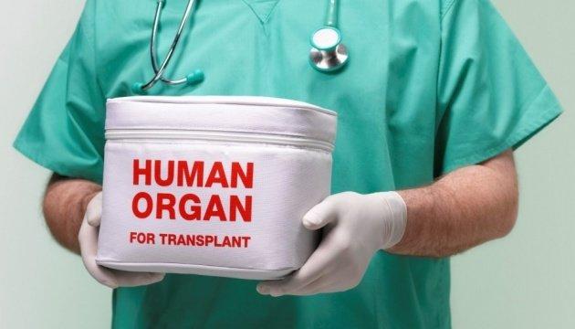 В Полтаві хірурги навчатимуться трансплантації органів https://t.co/5sZzll8vNN https://t.co/xlgQxKajrN