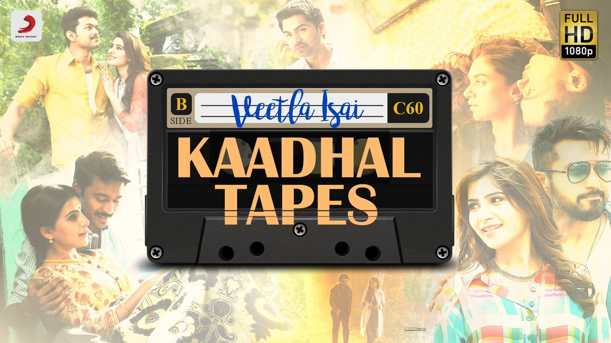 Time for some KAADH❤L TAPES! 😍   Hit play and feel the love ➡️ https://t.co/1me3hiL2Z1  #VeetlaIsai #KaadhalTapes https://t.co/7QMx3CLSWM