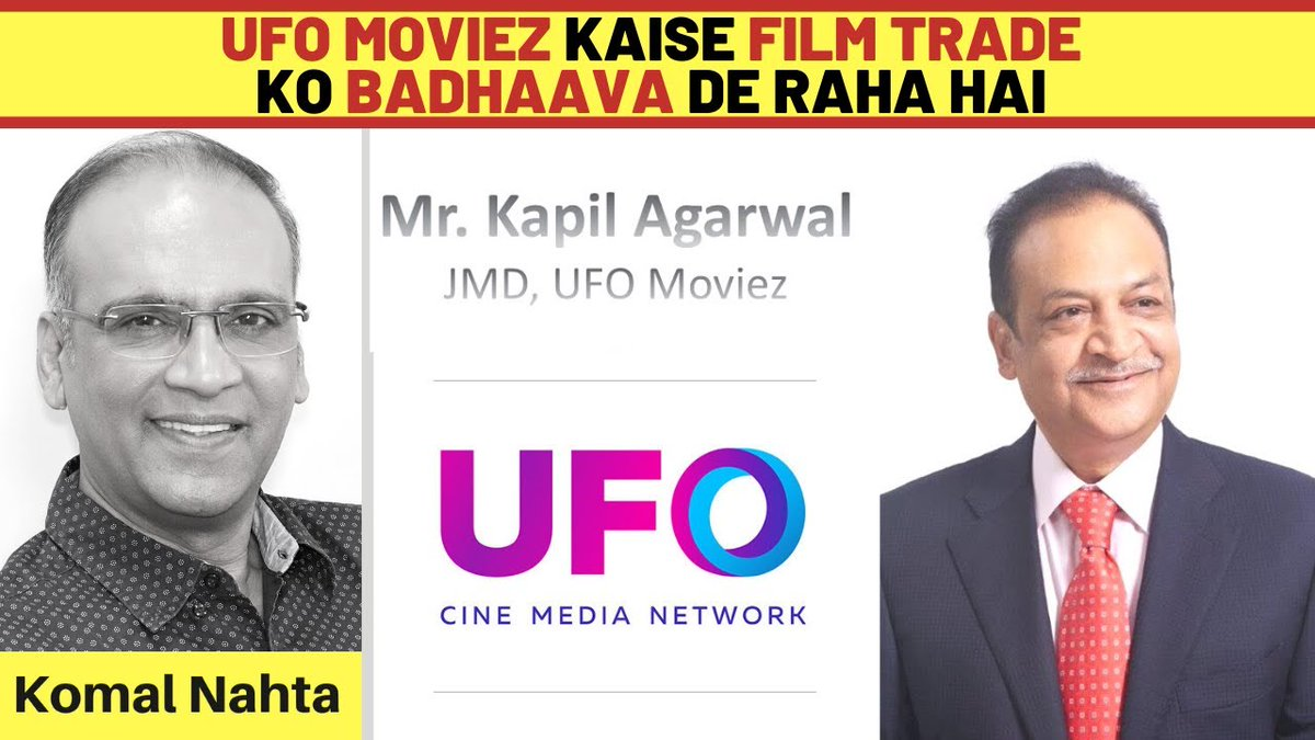 UFO Moviez's joint MD Kapil Agarwal lays bare all that the digital projection company is doing to help film trade revive post-lockdown. Click the link below for an insightful interview! 📽️🔗👉   @UFOMoviez