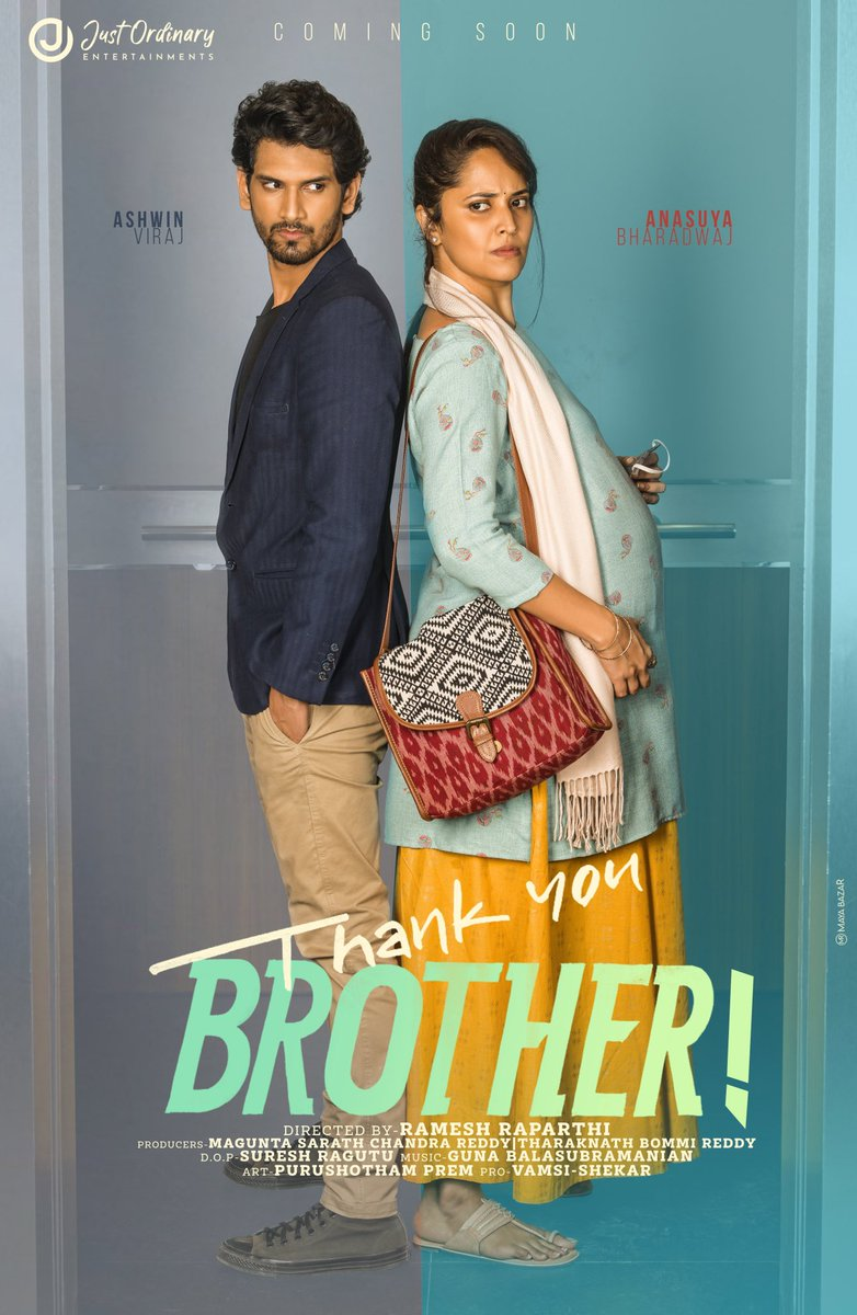 Happy to unveil the first look of Priya and Abhi from #ThankYouBrother  Can't wait to see what this is all about. All the best Ramesh.Wishing you nothing but success.Your hardworking nature will get you the best results   #ThankYouBrother  @anusuyakhasba @viraj_ashwin  @Raparthy