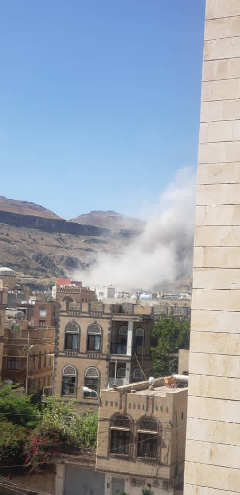 Now, #Sanaa is under airstrikes by the #Saudi and #UAE led coalition. #Yemen #YemenCantWait
