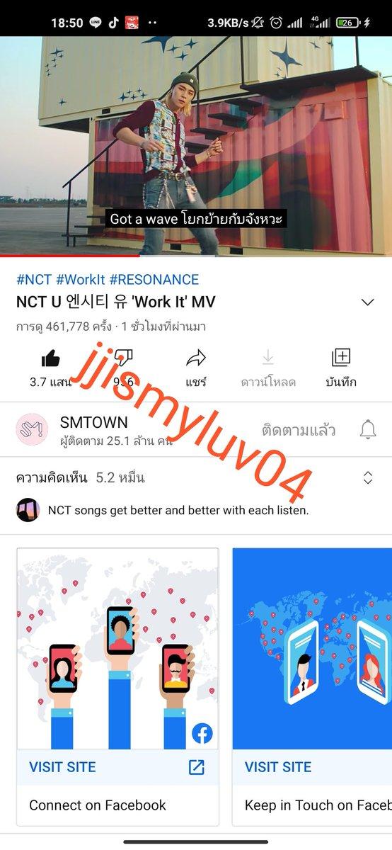 @ncxm_ddy #WorkIt_MV #WorkIt #RESONANCE_Pt2 #NCT_RESONANCE #NCT2020   #NCT    @NCTsmtown