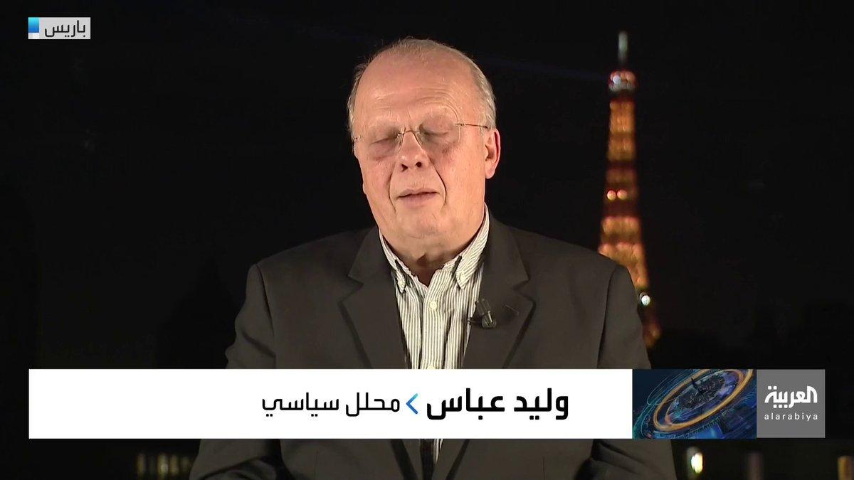 المحلل السياسي وليد عباس: #أوروبا ترى أن تهديدات #تركيا لم تعد خلافات أو مناوشات خارجية لكن وصلت إلى حد تأليب المسلمين الأوروبيين ضد حكوماتهم #العربية